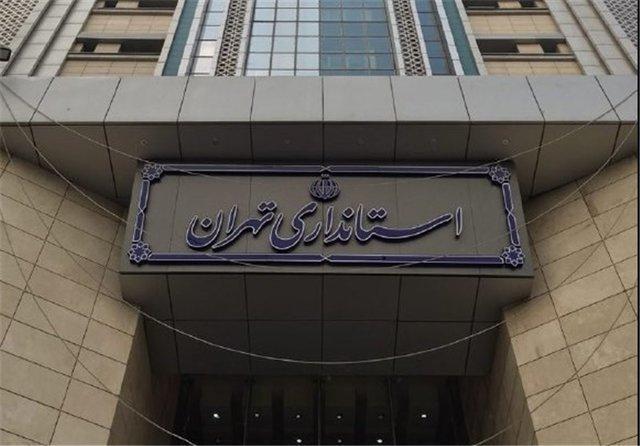 تمهیدات استان تهران برای ورود دانشجویان ایرانی مقیم چین