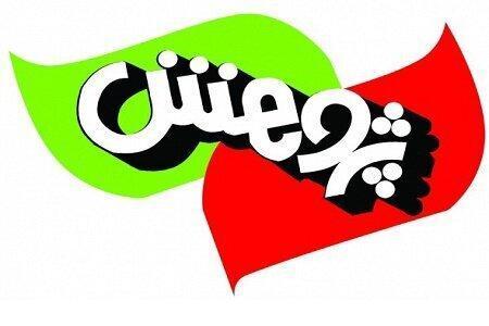 3 پژوهشگر از دانشگاه های خوزستان، در میان پژوهشگران برتر کشور