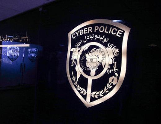 شرح پلیس فتا درباره پیامک های جعلی