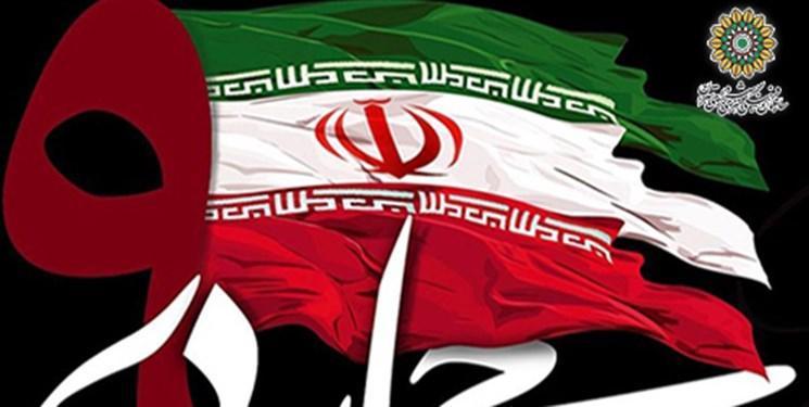 پیروی از ولایت فقیه و رهبری حکیم مهم ترین عامل تقویت جامعه اسلامی و انقلابی ایران است