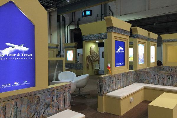 ایران در نمایشگاه بین المللی گردشگری فیتور 2016 حضور پیدا می نماید