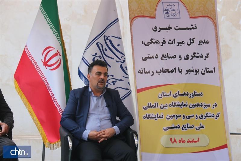 رونق گردشگری بوشهر نیازمند همکاری دولت و بخش خصوصی است