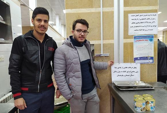 دانشجویان دانشگاه ولیعصر(عج) سهمیه غذای خود را به مناطق سیل زده اهدا کردند