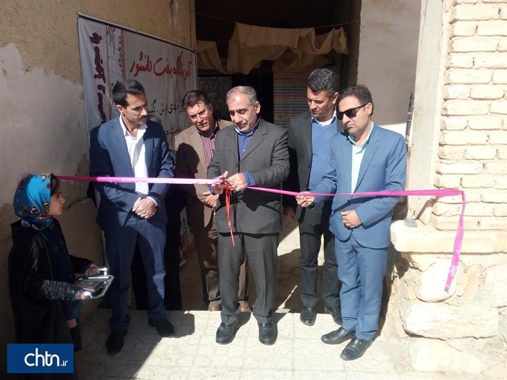 افتتاح یک کارگاه صنایع دستی در سپیدان هم زمان با دهه فجر