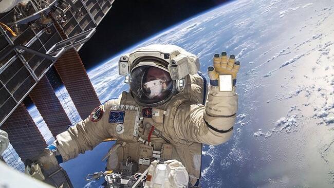 آگهی استخدام ناسا