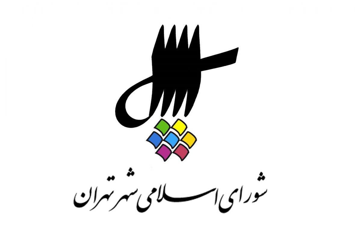 آخرین جزئیات از تغییر نام معابر شهر تهران