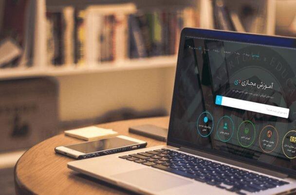 دانشجویان دانشگاه تبریز ایرادات سامانه آموزش مجازی را به کارشناس فن آوری اطلاع دهند