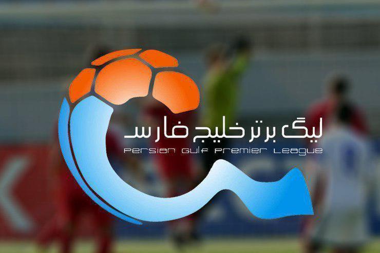 3 سناریو برای آغاز مجدد لیگ برتر فوتبال یران