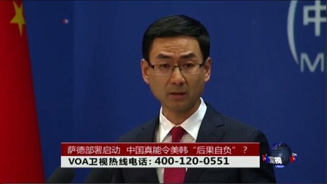 چین: اطلاعاتی برای ارائه درباره کیم جونگ اون نداریم، پکن قربانی اطلاعات غلط کرونایی بوده است