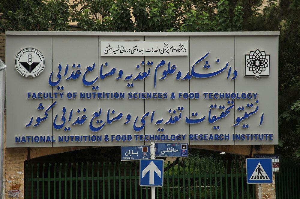 سند پرحاشیه صدای مخالفان را بلندتر کرد ، انتشار نامه های مخالفت انجمن ها و اعضای هیئت علمی علوم تغذیه