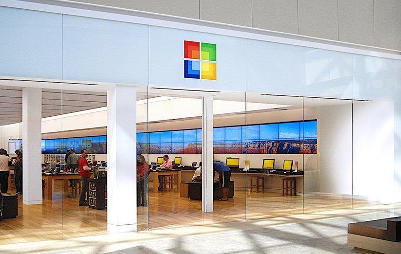 مایکروسافت تمام فروشگاه های فیزیکی خود را برای همواره تعطیل می نماید!