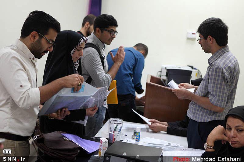 5 مرداد؛ آخرین مهلت نقل و انتقال دانشجویان دانشگاه آزاد قزوین