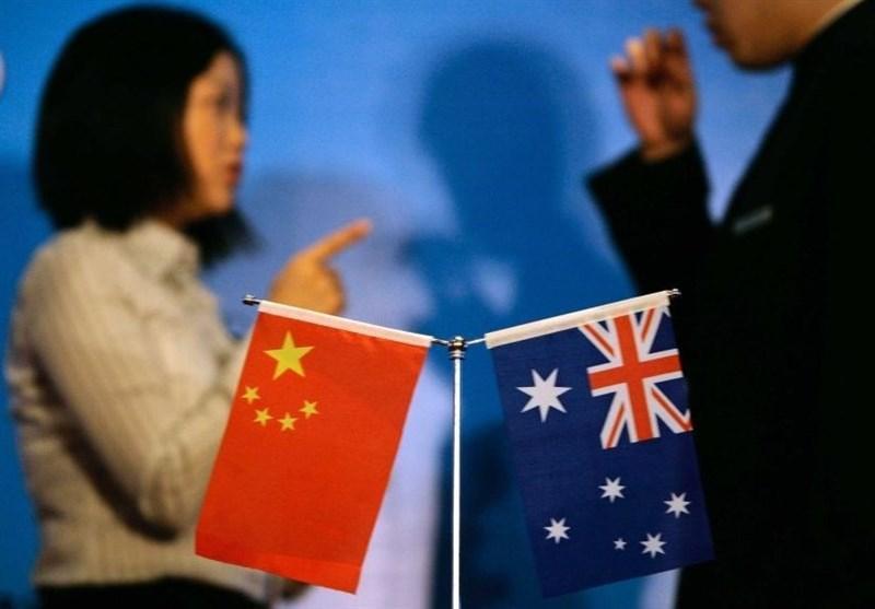 هشدار چین به استرالیا برای ایجاد سایه سنگین اختلاف بر روابط دوجانبه