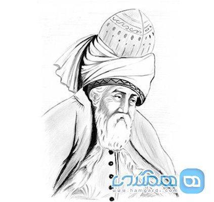 روز بزرگداشت مولانا؛ روزی برای گرامیداشت شاعری توانا