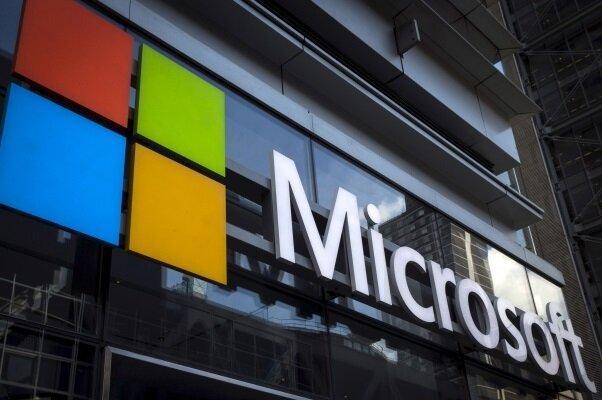 مایکروسافت باید مالیات بر ارزش افزوده بپردازد