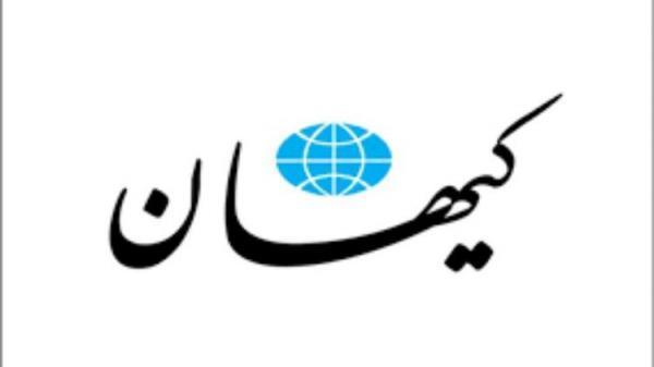 حمله مجدد کیهان به دولت: تا این حد گرفتار قحط الرجال هستیم؟!