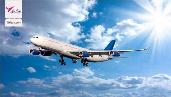 بهترین زمان خرید بلیط هواپیما ارزان