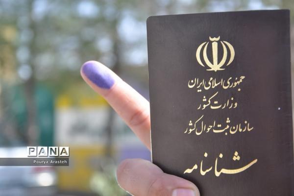 ثبت نام قطعی 597 داوطلب در انتخابات میان دوره ای مجلس در تهران