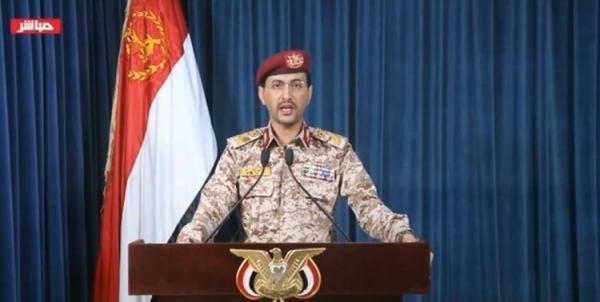 پایگاه ملک خالد عربستان هدف نهاده شد